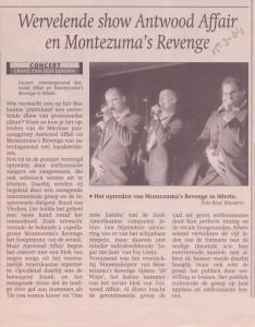 2004-03-15 2