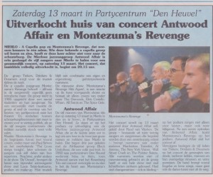 2004-03-15
