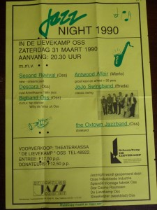 P 1990-03-31 poster